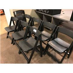 LOT OF 8 FOLDING CHAIRS