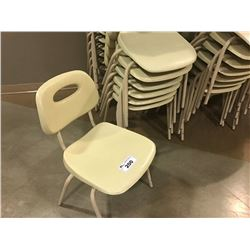 LOT OF 10 BEIGE STACKING CHAIRS