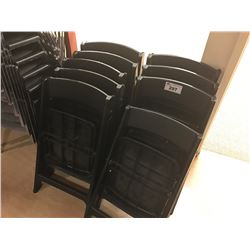 LOT OF 9 BLACK FOLDING CHAIRS