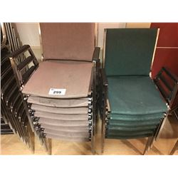 LOT OF 6 GREEN AND 8 GREY STACKING CHAIRS, FABRIC WITH ARMS, VARIOUS CONDITIONS