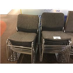 LOT OF 17 GREY STACKING CHAIRS, FABRIC, VARIOUS CONDITIONS