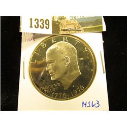 1976 D Eisenhower Dollar Variety 2 Thin Reverse Letters PROOF-65