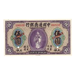 """Commercial Bank of China, 1920 """"Dollar Issue"""" Specimen Banknote."""