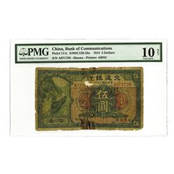 """Bank of Communications, 1913 """"Hunan"""" Branch Issue Discovery Note."""