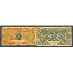 """Bank of Communications, 1914 """"Harbin"""" Branch Issue Banknote Pair."""