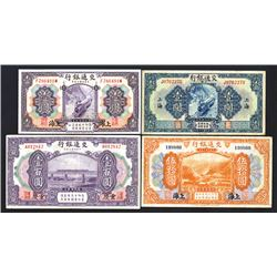 Bank of Communications. 1914-27 Issues.