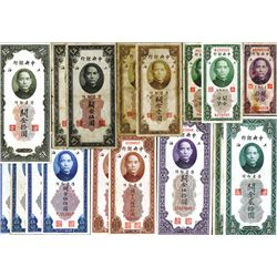 """Central Bank of China, 1930 (1947) """"ABN"""" Issue Banknote Assortment."""