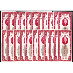 Central Bank of China, 1930 Issue Banknote Group of Mostly Sequential Notes.