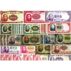 Central Bank of China, 1936 to 1947 De La Rue and Waterlow Assortment.