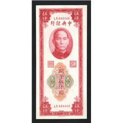 """Central Bank of China, 1947 Issue with Serial Number """"LR 444444""""."""