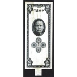 Central Bank of China, 1948 Issue Color Trial Proof Face.