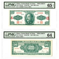 Central Bank of China, Unlisted Essay Specimen Banknote, 1949 Gold Yuan Issue.