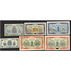 Ministry of Finance Market Stabilization Currency Bureau. 1915-23 Issues.