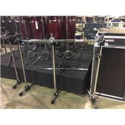 YAMAHA/GIBRALTAR THREE LEG DRUM RACK WITH EXTRA CROSS BAR
