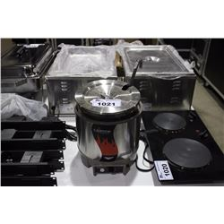 VOLLRATH CAYENNE STAINLESS STEEL SOUP WARMER