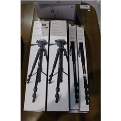 5 INSIGNIA TRIPODS AND 2 MONOPODS