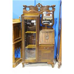 BEAUTIFUL REPRODUCTION CARVED MAHOGANY SIDE BY SIDE DROP FRONT CABINET WITH BEVELLED MIRROR