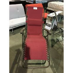 MAINSTAYS  GRAVITY  ARM CHAIR - RED