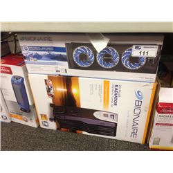 LOT OF RADIATORS, HEATERS, ETC