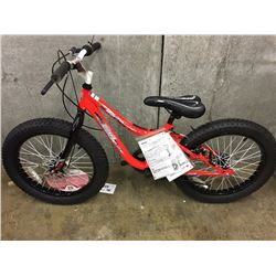 RED WICKED GRIZZLY 7 SPEED KIDS MOUNTAIN BIKE - DAMAGE