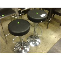 PAIR OF GAS LIFT BAR STOOLS