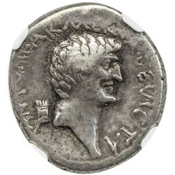 ROMAN IMPERATORIAL PERIOD: Mark Antony and Cleopatra VII of Egypt, AR denarius (3.70g), Alexandria.