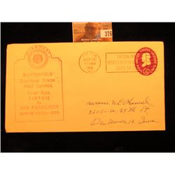 """Tipton, Mo. 1958 Postmarked cover ""Missouri Butterfield Overland Stage Mail Service First Run Tipto"