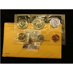 1959 U.S. Proof Set in original envelope as issued.