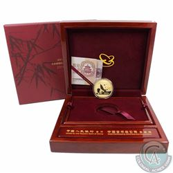 China; 2016 50 Gram (1.6oz) 800 Yuan Chinese Panda Proof Commemorative Gold Coin (Tax exempt). Issue