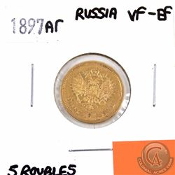 RUSSIA: Gold 1897 Ar 5 Roubles in VF-EF