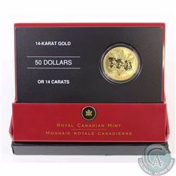 CANADA 2005 $50 14-karat Gold 60th Anniversary of the End of the Second World War 1945-2005. Coin co