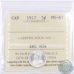 5-cent 1917 ICCS Certified MS-65. Tied for 2nd highest grade by ICCS with only 1 coin graded higher