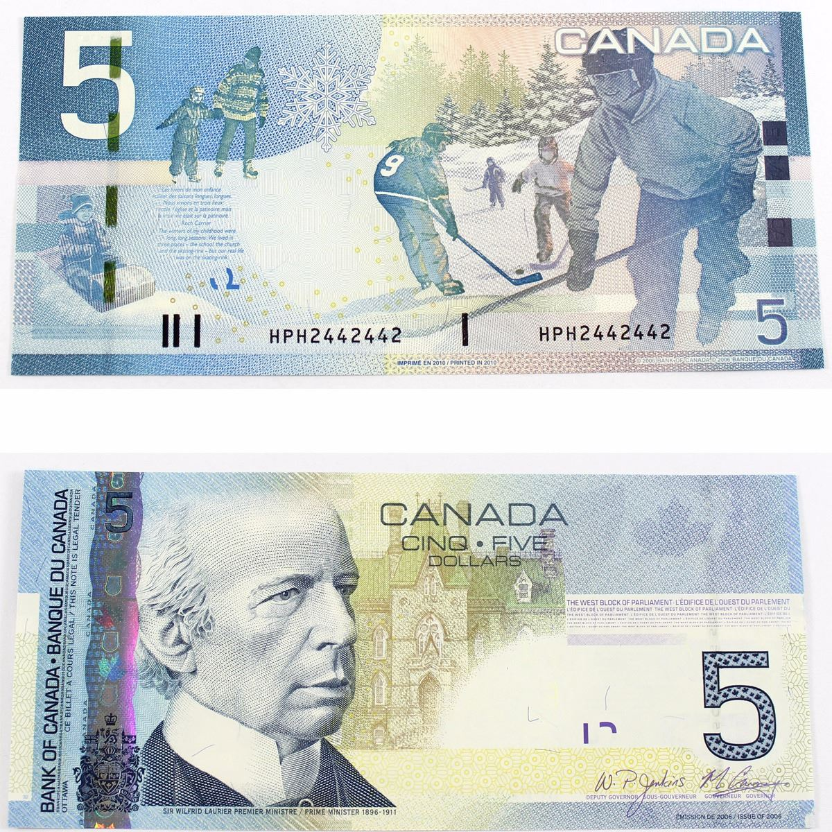 2006 $5.00 Canada Note with 2 digit RADAR Serial Number HPH2442442