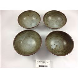 Set of Four Early Len Castle 'Quail Egg' Small Bowls
