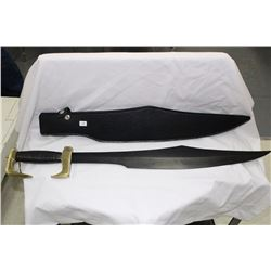 New Replica Sword with Sheath, Forged Steel