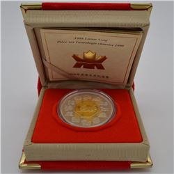 RCM 15$ - Lunar Coin Year of The Tiger - 1998