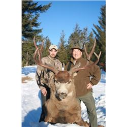 Fully Guided Hunter's Choice for 1 Hunter in British Columbia.