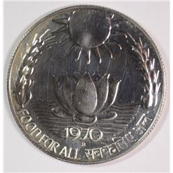 1970 India 10 Rupees, 80% Silver, .3858 ozt, KM#186