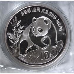 1990 CHINA SILVER PANDA 1 OZ .999  GEM BU
