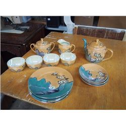 Matching Set Of Dishware