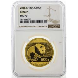 2015 China 500 Yuan Gold Panda Coin NGC MS70