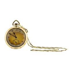 Antique Gold Plated Jules Jurgensen Pocket Watch with Chain