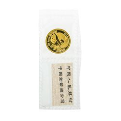 1993 China 1/10 oz. Panda 10 Yuan Gold Coin - Sealed
