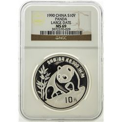 1990 China 10 Yuan Silver Panda Coin NGC MS69