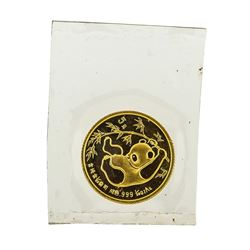 1985 China 1/20 oz. Panda 5 Yuan Gold Coin - Sealed