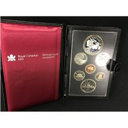 1981 CANADIAN PROOF SET, ALL COINS PROOF FINISH WITH SILVER TRAIN DOLLAR, .500 SILVER, IN CASE