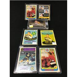 LOT OF BOBBY ORR COLLECTOR HOCKEY CARDS