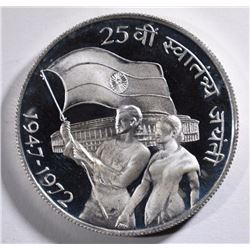 1972-B India 10 Rupees PROOF, 50% Silver, .3617 ozt, KM#187.1  LOW MINTAGE