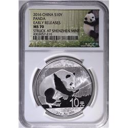 2016 CHINA PANDA NGC MS-70 EARLY RELEASE