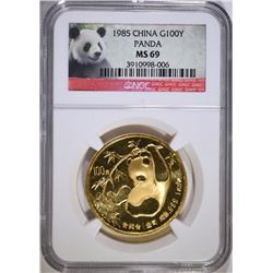 1985 ONE OUNCE GOLD CHINA PANDA, NGC MS-69